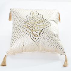 Printed Tassel Cushion - 45x45 cms