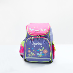 Bomi Printed Backpack with Zip Closure and Adjustable Shoulder Straps