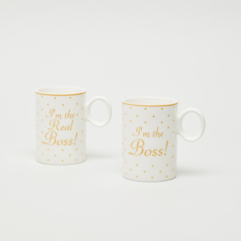 Printed Mug - Set of 2