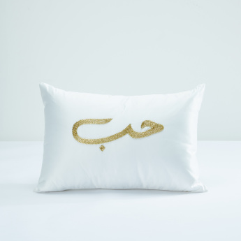 Love Foil Printed Filled Cushion with Beaded Arabic Text - 35x50 cms