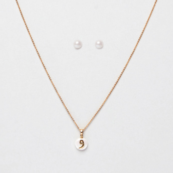 Sasha Arabic Letter Wow Pendant Necklace and Pearl Earrings Set
