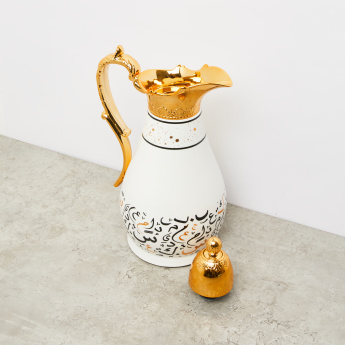 Metallic Glazed Flask Printed with Arabic Letters - 1 L