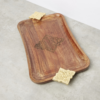 Embossed Arabic Printed Rectangular Tray - 52x28 cms