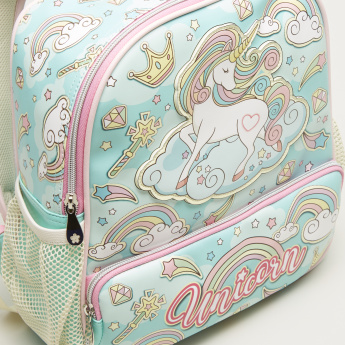 Printed Backpack with Zip Closure -  26x31 cms