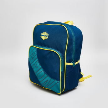 Printed Backpack with Zip Closure - 30x16.3x40 cms