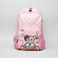 Capricciosa Teddy Bear Printed Backpack - 30x20x42 cms